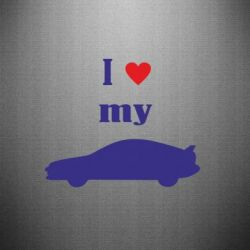 Наклейка I love my car - FatLine