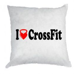 Подушка I love my CrossFit