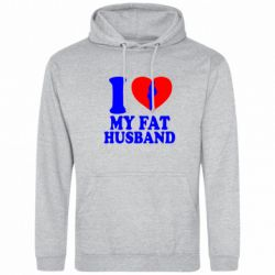 Толстовка I love my fat husband - FatLine