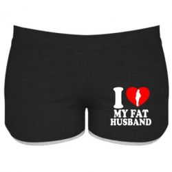 Женские шорты I love my fat husband - FatLine