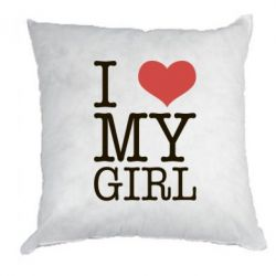 Подушка I love my girl - FatLine