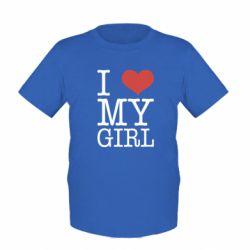 Детская футболка I love my girl