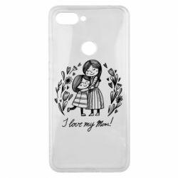 Чохол для Xiaomi Mi8 Lite I love my mom