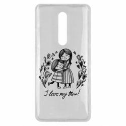 Чохол для Xiaomi Mi9T I love my mom