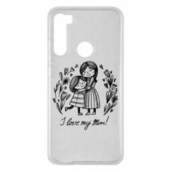 Чохол для Xiaomi Redmi Note 8 I love my mom