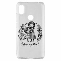 Чохол для Xiaomi Redmi S2 I love my mom