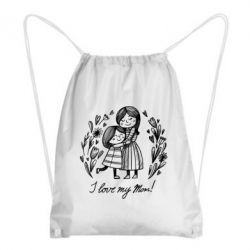Рюкзак-мішок I love my mom