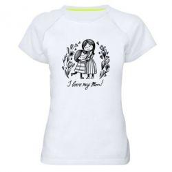 Жіноча спортивна футболка I love my mom