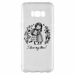Чохол для Samsung S8+ I love my mom