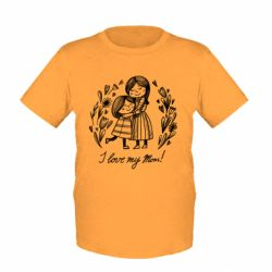 Дитяча футболка I love my mom
