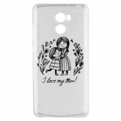 Чохол для Xiaomi Redmi 4 I love my mom