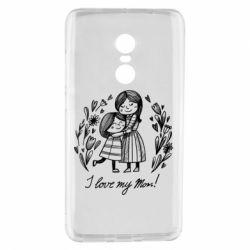 Чохол для Xiaomi Redmi Note 4 I love my mom
