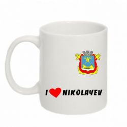 Кружка 320ml I love Nikolaev - FatLine