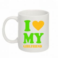 Кружка 320ml I love ny girlfriend - FatLine