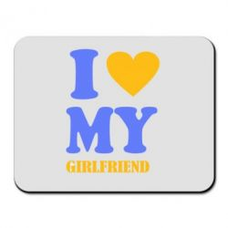Коврик для мыши I love ny girlfriend - FatLine