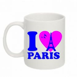 Кружка 320ml I love Paris - FatLine