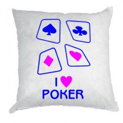 Подушка I love poker - FatLine