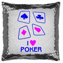 Подушка-хамелеон I love poker