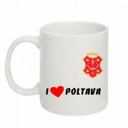 Кружка 320ml I love Poltava - FatLine