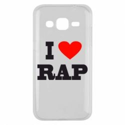 Чехол для Samsung J2 2015 I love rap