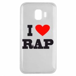 Чехол для Samsung J2 2018 I love rap