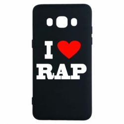 Чехол для Samsung J5 2016 I love rap