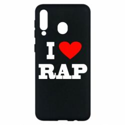 Чехол для Samsung M30 I love rap