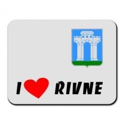 Коврик для мыши I love Rivne - FatLine