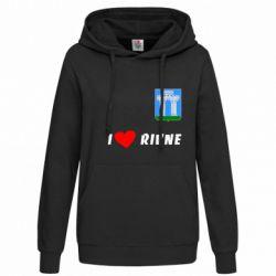Женская толстовка I love Rivne - FatLine