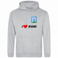 Толстовка I love Rivne - FatLine