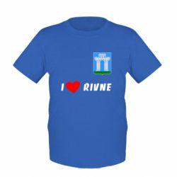 Детская футболка I love Rivne - FatLine