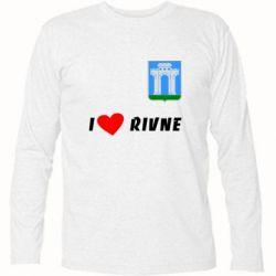 Футболка с длинным рукавом I love Rivne - FatLine