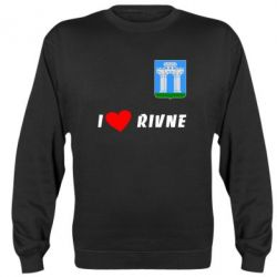 Реглан (свитшот) I love Rivne - FatLine