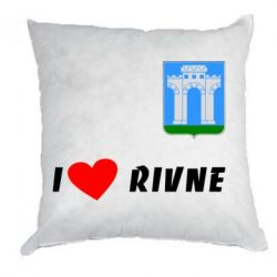 Подушка I love Rivne - FatLine