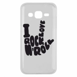 Чохол для Samsung J2 2015 I love rock'n'roll