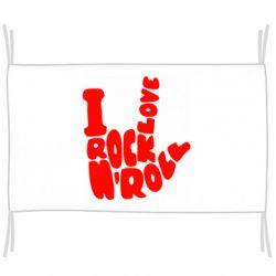 Прапор I love rock'n'roll