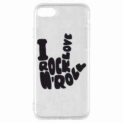Чохол для iPhone 8 I love rock'n'roll