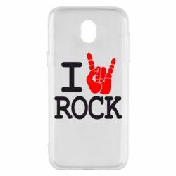 Чехол для Samsung J5 2017 I love rock - FatLine