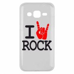 Чехол для Samsung J2 2015 I love rock - FatLine