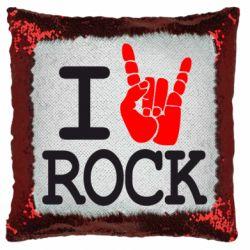 Подушка-хамелеон I love rock