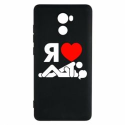 Чехол для Xiaomi Redmi 4 I love sex - FatLine