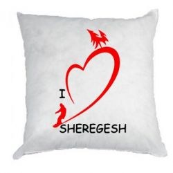 Подушка I love Sheregesh - FatLine