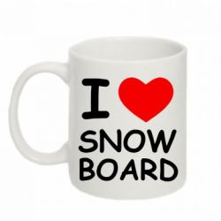 Кружка 320ml I love Snow Board