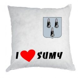 Подушка I love Sumy - FatLine