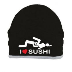 Шапка I love sushi - FatLine