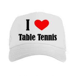 Кепка-тракер I love table tennis - FatLine
