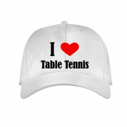 Детская кепка I love table tennis - FatLine