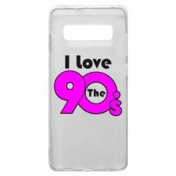 Чохол для Samsung S10+ I love the 90