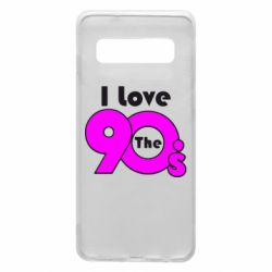 Чохол для Samsung S10 I love the 90