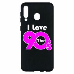 Чохол для Samsung M30 I love the 90